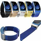 Milanese Loop Stainless Steel Watch Bands Strap For Samsung Gear Fit 2 SM-R360