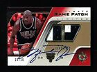 2004-05 MICHAEL JORDAN ULTIMATE COLLECTION GAME PATCH AUTO SIGNED 23 25 UDA