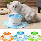Hommii Chat fontaine fleur débit d'eau filtre Pet Water Fountain Drinking + mat