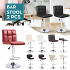 Kyпить Set of 2 Counter Leather Bar Stools Adjustable Swivel Pub Chair In Multi Colors на еВаy.соm