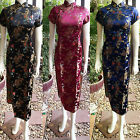 Asia-Miss China Geisha/Cheongsam/Qipao Long-Kleid/Kostüm Gr.34-42