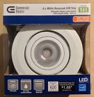Qty 1 to 24 - Commercial Electric 4 in. White Recessed Gimbal LED Light T41