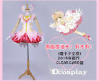 Card Captor KINOMOTO SAKURA  Cosplay Costume 2018 New Creation Clear Card Dress