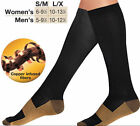 5 PAIRS Copper Infused Anti-Fatigue Compression Socks Varicose Vein Stocking