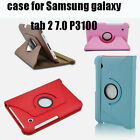 """360° Rotating  Case Cover for Samsung Galaxy Tab 2 II 7 inch P3100 7"""""""