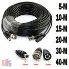 All Sizes - 2 in 1 Video/Power CCTV BNC Video and DC Power Cable for DVR Camera