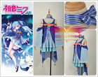 2017 Vocaloid Family Hatsune Miku Star&Snow Princess Dress Cosplay Costume
