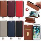Luxury Leather Flip Wallet Magnetic Card Stand Case Cover for iPhone 7/ 7 Plus