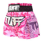 Womens Boxing Shorts Pink Camo Womens Gym Shorts Small MMA Workout Fitness Tiger