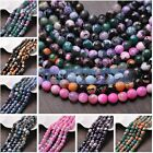 Wholesale 8mm Faceted Natural Agate Onyx Gemstone Round Loose Spacer Beads