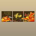 Home Living Room Art Wall Decor Animals Feng Shui Fish Painting Printed Canvas