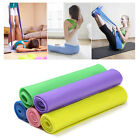 150cm Latexband Widerstandsband Yoga Stretch Band Dehnband Gymnastikband Pilates
