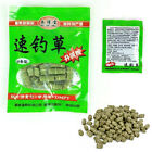 1 Bag 60-70 pcs Smell Grass Carp Baits Fishing Baits Fishing Lures  TR