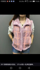 100% Real  Shearling Lamb Fur Sheep Skin Vest with zip Jacket Winter Women Pink