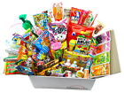 Внешний вид - JAPANESE CANDY SETS 10-105 Piece Box Snacks Sweets Dagashi Christmas Assortment