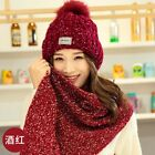 Thick Winter Warm Wool Hat + Scarf Set Stretchy Cashmere Knitted Caps 5Colors