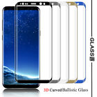 For Samsung S8/S8 Plus Curved Full Coverage Screen Protector Thin Tempered Glass