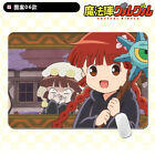 Magical Circle Guru Guru Kukuri Anti-Slip Optical Laser Gaming Mouse Pad Mat