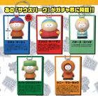 South Park Keychain Swing Mascot Collection Cartman Stan Kyle Kenny Butters