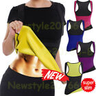 Waist Trimmer Belt Neoprene Exercise Wrap Slimming Burn Fat Sweat Weight Loss VE