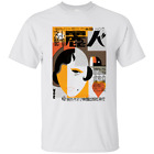 Japanese Art Deco Design - G200 Gildan Ultra Cotton T-Shirt image