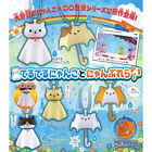 Weather Doll & Umbrella Cats Swing Mascot Collection