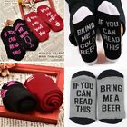 Unisex Socks Wine Socks If You Can Read This Bring Me A Glass Of Wine Fashion US