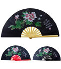 Chinese Kung Fu Tai Chi Martial art Wing Chun Exercise Peony Fan Bamboo Black