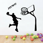 Stickers Basketball Fans Michael Kobe Wall Glass Decals Home Decor Boy's Gift