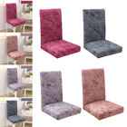 2/4/6X Stretch Spandex Wedding Party Banquet Chair Cover Dining Room Seat Cover