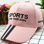 Children Boys Girls Sunny Hat  Cap Baseball Peaked Casquette Kids Sports