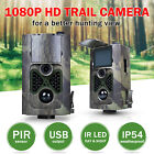 ANNKE 1080P 12MP PIR Hunting Trail Camera Video Scouting Game Outdoor Trap WildGame & Trail Cameras - 52505