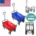 Collapsible Garden Wagon Trolley Cart Camp Beach Shopping Wagon Tool Wheelbarrow