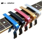 BEST Quick Change Capo for Classical Acoustic and Electric 6 String Guitar Black