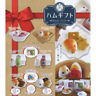 Hum Gift Hamsters in Japanese Gift Sets Mini Figure Collection