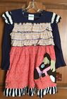 Millie Jay Multi color outfit with Horse 12mos,,3T,6x,7,10