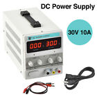 30V 10A/5A DC Power Supply Adjustable Variable Dual LED Display Digital Lab Test <br/> Overheat Protection✔Reinforced Metal Frame✔USA Stock✔