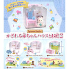 Calico Critters Sylvanian Families Baby House 2 Mini Figure Collection
