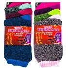 Lot 1-12 Womens Winter Super Warm Thermal Heated Sox Heavy Duty Boots Socks 9-11