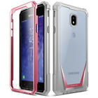 Poetic Guardian Built-in-Screen Protector Case For Samsung Galaxy J3 / J7 2018