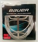 Внешний вид - Bauer NME Non-Certified Cat Eye Goalie Cage - Sr