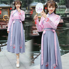 Women's Cosplay Chinese Vintage Dress Coat +Skirt Embroidery Bridesmaid Dress