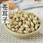 100% natural Top Quality Cang Er Zi (Fructus Xanthii) ??? Chinese herb