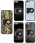 Philadelphia Flyers Hard Phone Case Cover For iPhone/ Touch/ Samsung/LG $7.82 USD on eBay