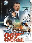 Wall Decal entitled Diamonds Are Forever - Vintage Movie Poster (Japanese) $30.99 USD on eBay