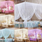 4 Corners Netting Canopy Bed Curtain Lace Mosquito Net No Frame Anti Insect NEW image