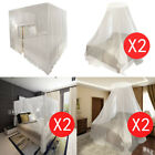 2 pcs Mosquito Net Bed Canopy Netting Set Square/Round Mesh Tent Curtain Bedroom image