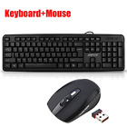 2.4GHz Wireless Optical Mouse +USB Wired Keyboard Desktop PC Laptop Windows 7 XP