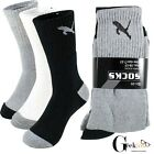 3-12 Pairs Mens Athletic Sports Cotton Comfort Work Crew Socks Size 9-11 10-13