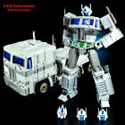 "Buy ""Transformed Container KBB MP10V G1 Optimus Prime Autobot Metal Version 8"" Figure"" on EBAY"